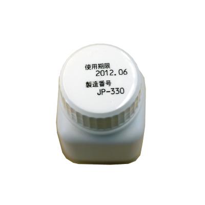 jp 容器