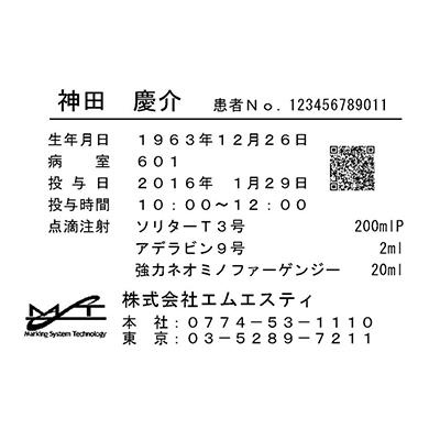 MSTSAT003