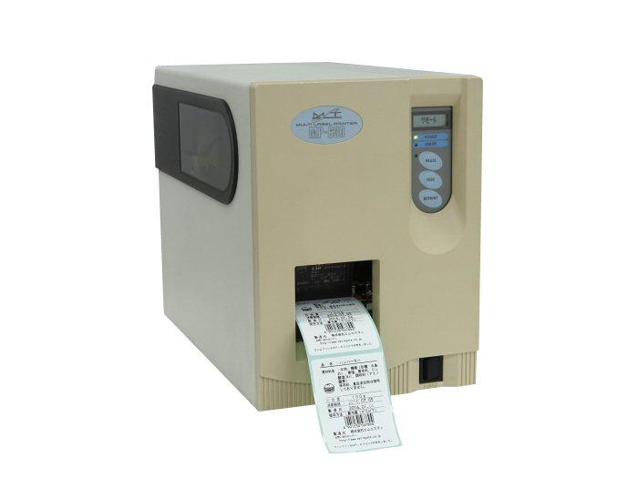 MP-630