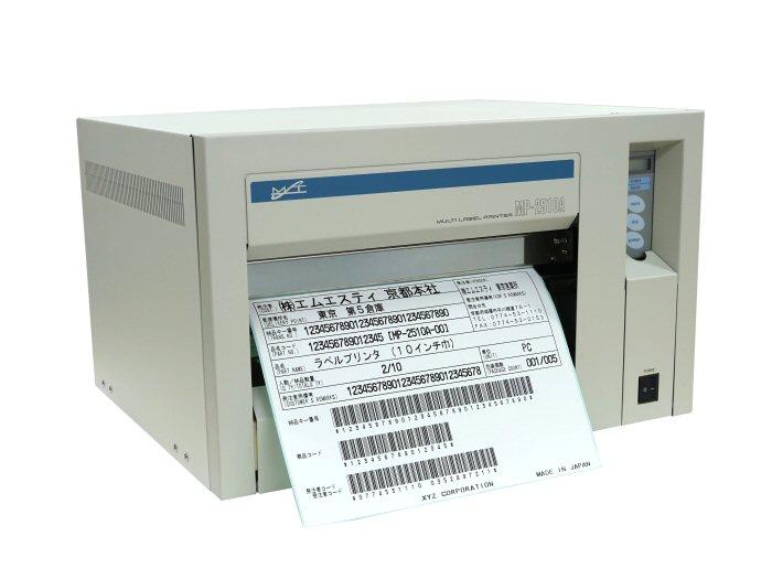 MP2510A